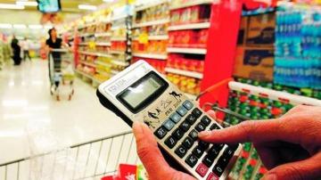 Es oficial: la inflación del 2018 ya es la más alta desde la salida de la convertibilidad