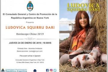 El Gobierno promociona el libro de Ludovica con un evento en Nueva York