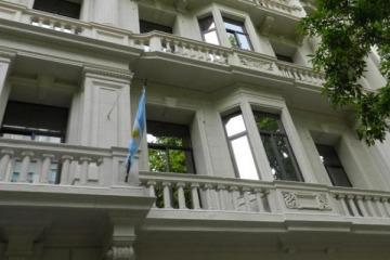 Tras cuatro años de ausencia la UIF volvió a participar en los grupos de trabajo del Mercosur